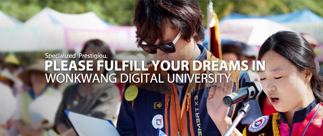 Wonkwang Digital University COMPETITORS ARE CATCHING THE TAIL FACULY AND STUDENTS